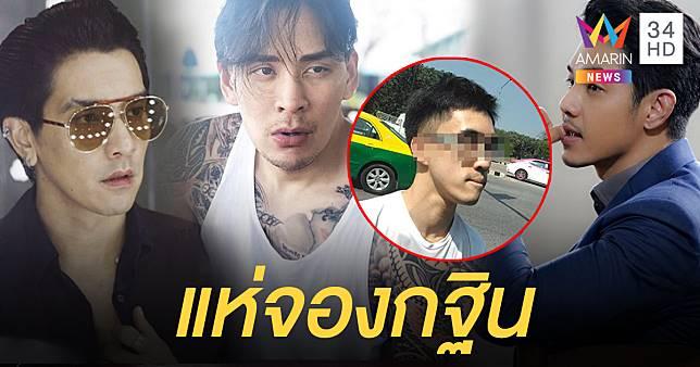 สายลุยไม่ถูกใจสิ่งนี้ 'ดีเจแมน-แทค-อาร์ต' ท้าดวลหนุ่มซีวิคหัวร้อนด่ากราดคนไทยทั้งประเทศ