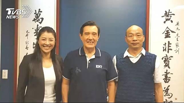 韓國瑜7月27日拜會馬英九,左1為國民黨立委許淑華。圖/TVBS