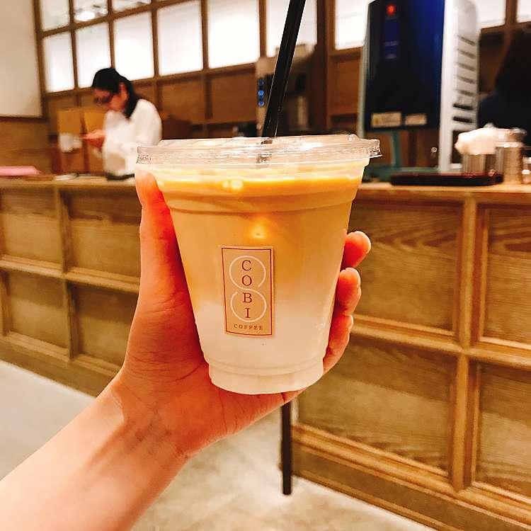 ユーザーが投稿したラテ (M)の写真 - COBI COFFEE box,コビ コーヒーボックス(新宿/コーヒー専門店)