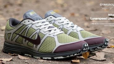逆向快跑- Nike Lunarspeed Lite+ GYAKUSOU