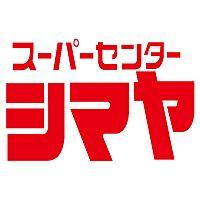 スーパーセンターシマヤ立山店