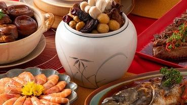 又在煩惱年菜要煮什麼嗎?經典年菜食譜教學一起學做年菜也搞懂年菜意涵吧!