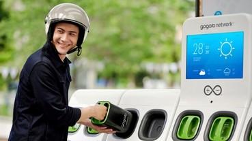Gogoro 宣布智慧電池交換平台將變成獨立事業體,並推出多種電池優惠方案