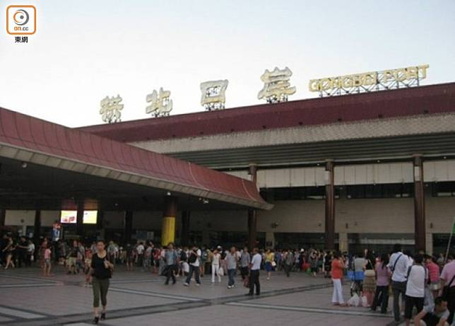 澳門當局預料較多人使用拱北口岸前往廣東省。