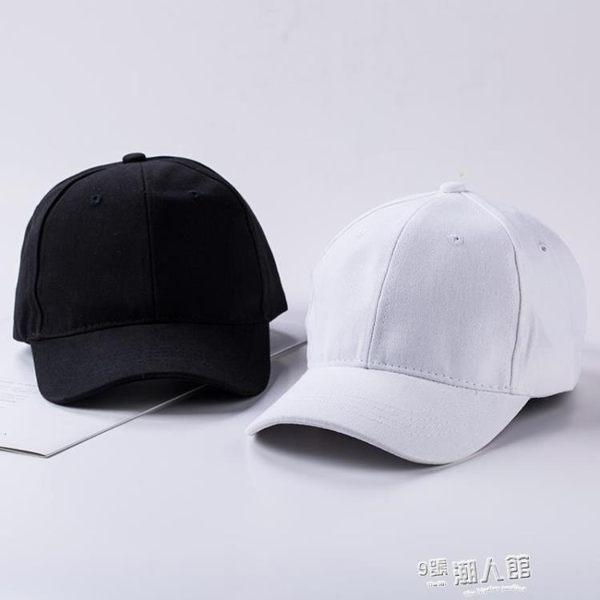 夏季兒童運動帽子男女潮鴨舌帽棒球帽防曬帽女童遮陽帽防紫外線 9號潮人館
