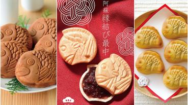 日本伴手禮熱門新寵!另類鯛魚燒和菓子旅日必敗精選