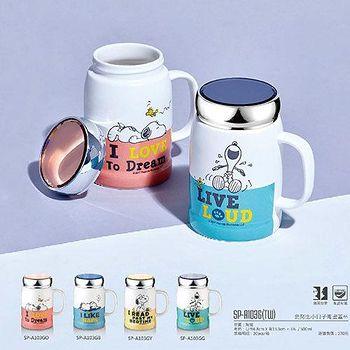 ★創意鏡面杯蓋★人體工學杯把設計★冷熱兩用,亦可直接泡茶和咖啡