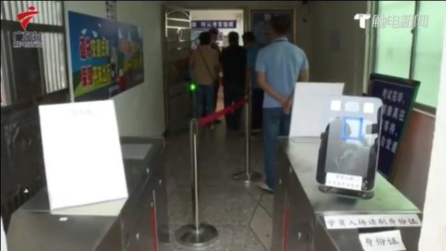 中國一對雙胞胎替考駕照路考,不料被車載人臉識別系統識破
