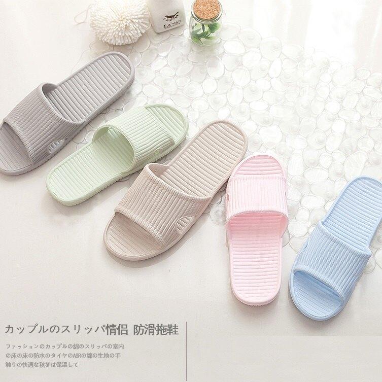 日式 EVA 止滑 防滑 浴室拖鞋 室內拖鞋 厚底 超輕量 情侶拖鞋 居家拖鞋 海灘拖鞋