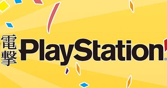 25年落幕!老牌遊戲雜誌「電擊PlayStation」,3月後停止月刊發行