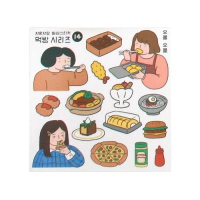 小資女的耍廢時光插畫女子日常系列貼紙無刀模自剪貼紙一組有四大張入塑料透明貼紙