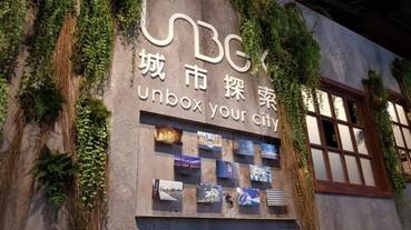 SAMSUNG VISION LAB《URBEX城市探索》攝影展開幕