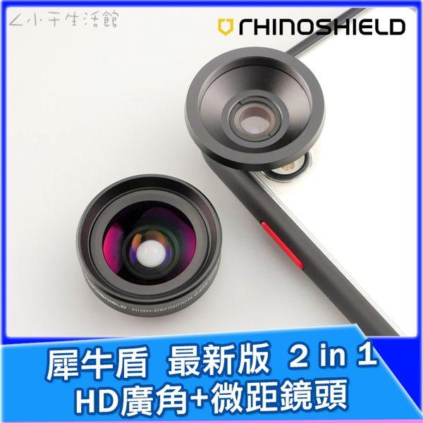 犀牛盾 新版 4K HD 廣角+微距鏡頭 ixs max ixr ixs ix i8 i7 note9 S9 P20 oneplus6 手機鏡頭 手機自拍