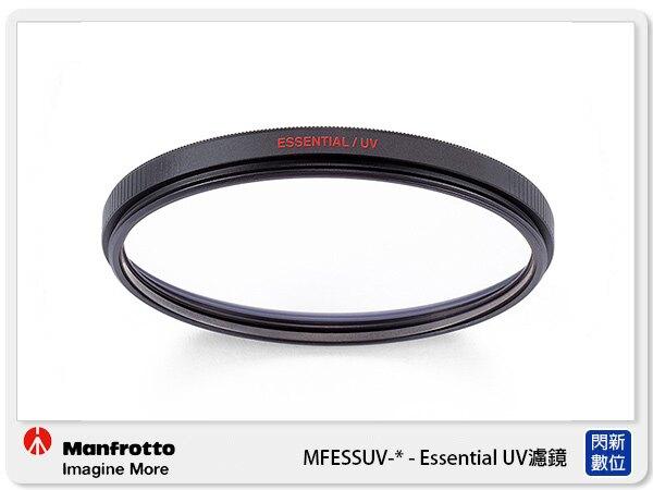 Manfrotto 曼富圖 MFESSUV Essential UV 濾鏡 保護鏡 77mm(公司貨)。數位相機、攝影機與周邊配件人氣店家閃新科技的濾鏡專區有最棒的商品。快到日本NO.1的Rakute