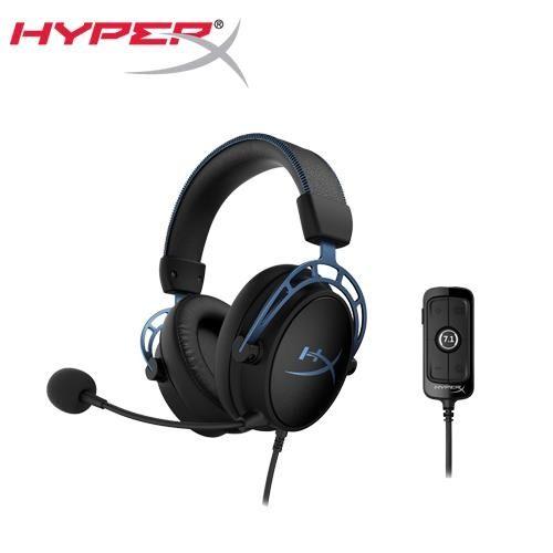 ◎ HyperX 特製 7.1 虛擬環繞音效1 ◎ 低音調整控制 ◎ 雙音腔驅動單體 ◎ 遊戲