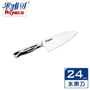 嚴選日本420不銹鋼鋼材,硬度高,堅固耐用 結合現代科技及高品質的手工藝技術 適用於熟食切分,亦可用於處理各種水果