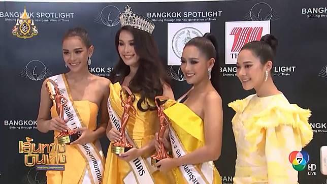 บรรยากาศรอบตัดสินการประกวดMiss Grand Bangkok 2019