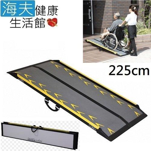 ◆ 日本製造 品質保證 Good Design得獎肯定◆ 兼具300kg荷重力與超輕量化設計◆ 護緣防止跌落設計◆ 尺寸多樣