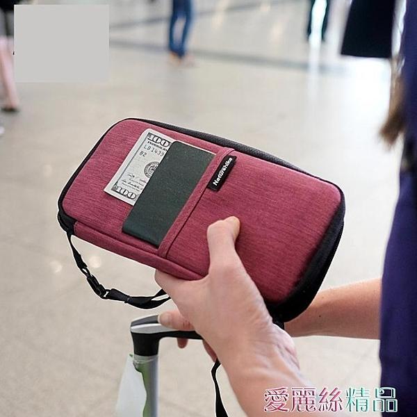護照包 護照機票收納包多功能證件包旅游卡包防水錢包旅行機票夾套 愛麗絲