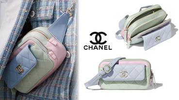 CHANEL早春腰包,「粉嫩藍+果漾綠」馬卡龍配色、外加獨立零錢包,甜美女孩必入手!