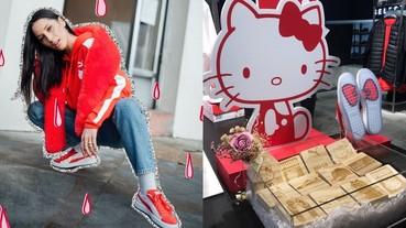 凱蒂貓好潮!歡慶 PUMA SUEDE 50 週年推出 PUMA × HELLO KITTY 潮萌聯名系列!佈滿可愛 KITTY 與經典牛奶瓶塗鴉激起妳的少女心!