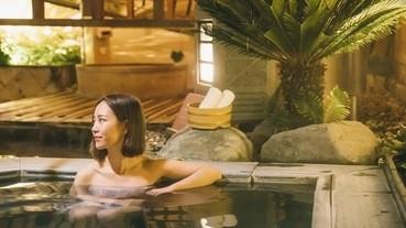 【台灣東部溫泉推薦】知本、鹿鳴⋯精選 5 間人氣溫泉飯店,泡湯、美景一次擁有!