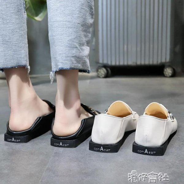 韓版方頭低跟單鞋女春季港風粗跟樂福鞋懶人兩穿小皮鞋女 港仔會社