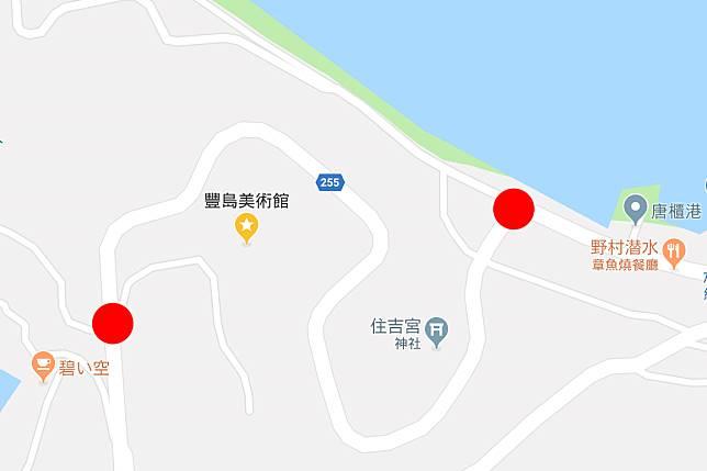 左邊紅點是拍攝海邊斜坡的所在地,右邊是屹立橙色鏡子欄杆的海邊人氣位置。