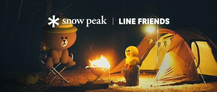 「snow peak」邀請你與 LINE FRIENDS 一起露營!限量商品即將展開販售