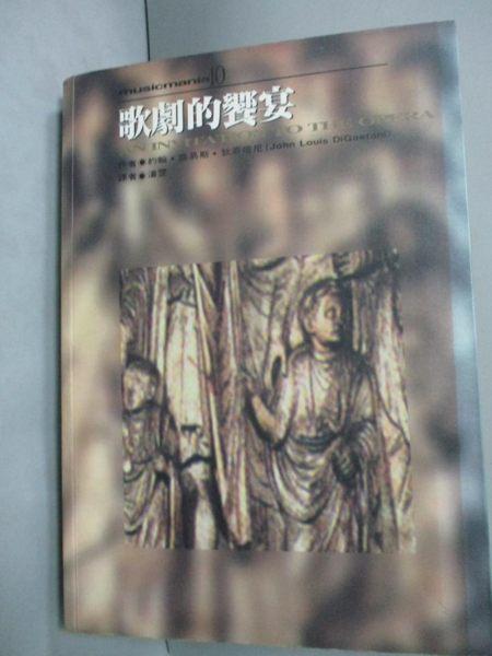 [ISBN-13碼] 9789576694516n[ISBN] 9576694515