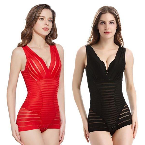 女塑身衣 束腹褲收腹褲 夏季 連體 中脈 收腹束腰緊身美人內衣計產後保養美體衣《小師妹》yf2233