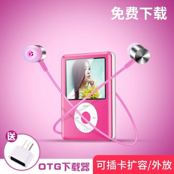 MP3播放器外放學生隨身聽插卡MP4無損音樂播放器迷你學生有屏MP3