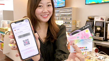 4大超商天天優惠收錄 信用卡電子錢包送10%
