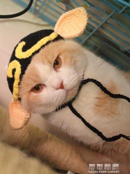 訂製豬八戒貓咪頭套寵物帽子貓變裝帽搞怪貓頭飾英短加菲貓咪帽針織帽 流行花園