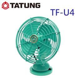TATUNG大同 USB古董小電扇-綠 TF-U4