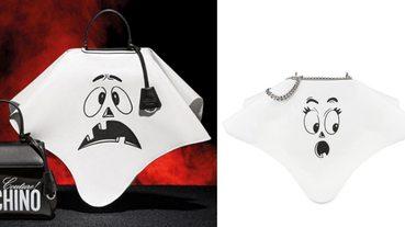 Moschino幽靈包直接提去派對!加碼萬聖節Bershka、Swatch、Swarovski的時髦單品推薦