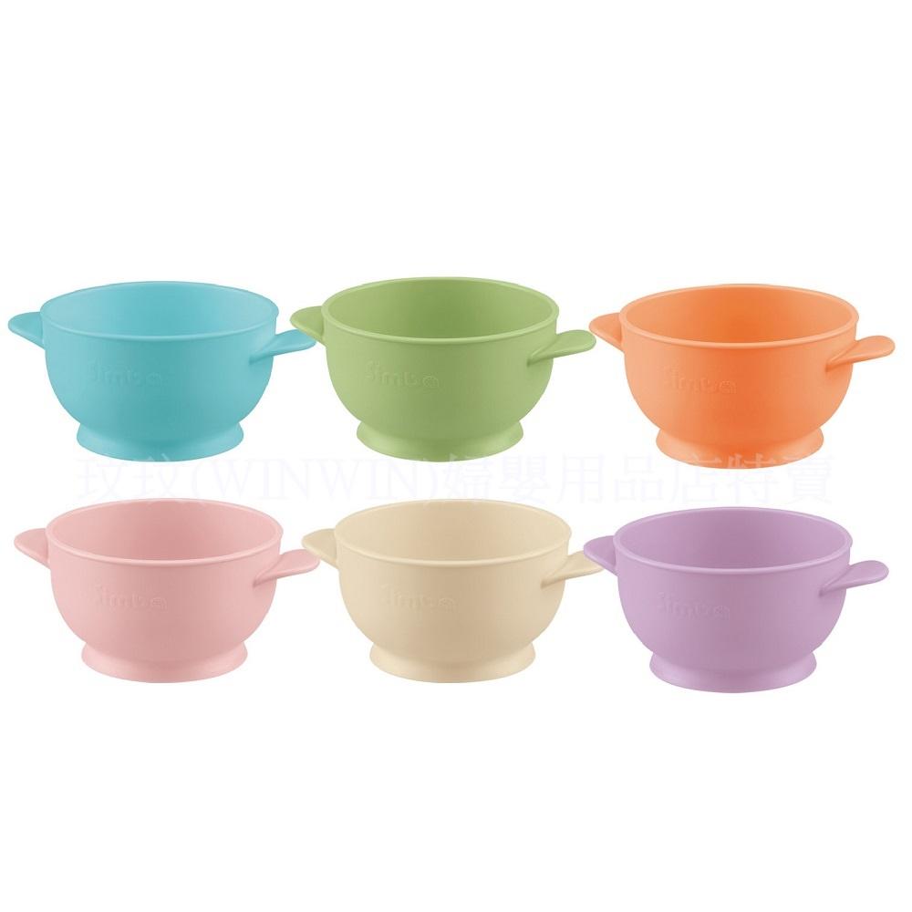 顏色有 藍/綠/橘/粉/米白/紫 六色可選,請於備註欄註明所需顏色,未註明時將隨機出貨;玟玟(WINWIN)婦嬰用品店特賣