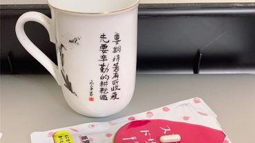Rocher/速酵素-日本製的活酵素x活酵母,幫助代謝維持腸道健康,強化夏天正能量的日本直送好物!健康生活/健康保養/身體保健/身體保養食品/酵素/酵母/乳酸菌/天然雜穀酵素/麴