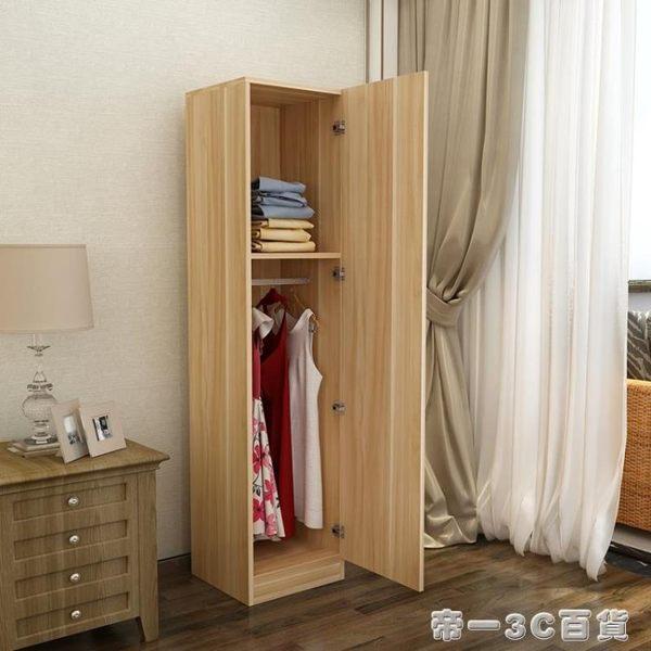 衣柜實木單門簡約現代經濟型木質板式單人柜子單開門衣柜衣櫥【帝一3C旗艦】YTL