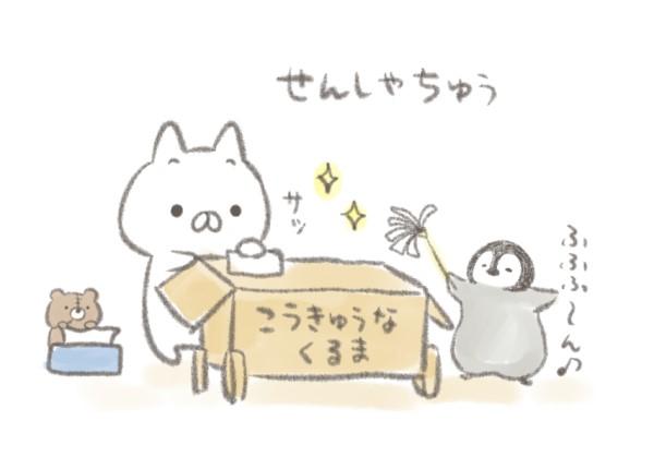 ねこぺんギャラリー03.jpg
