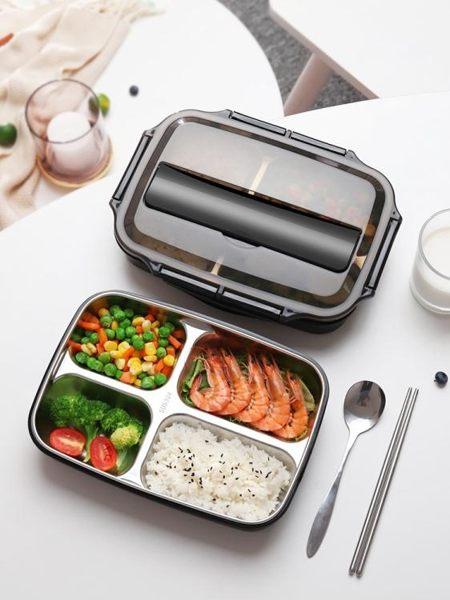 便當盒 飯盒便當上班族小學生分格減肥健身兒童分隔型不銹鋼餐盤餐盒減脂