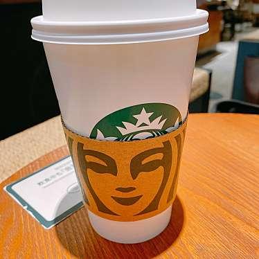 スターバックスコーヒー 飯田橋サクラテラス店のundefinedに実際訪問訪問したユーザーunknownさんが新しく投稿した新着口コミの写真