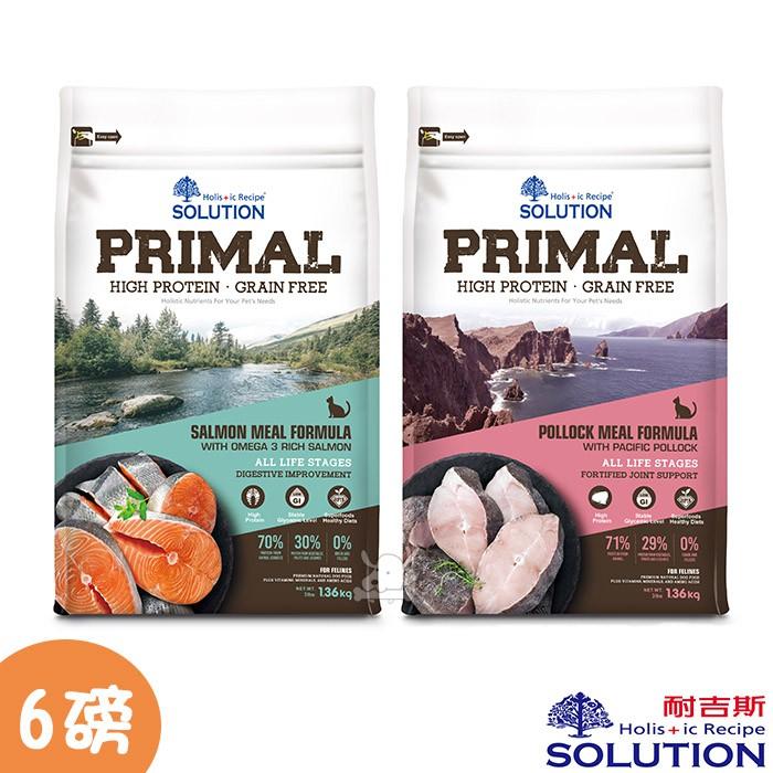 【SOLUTION 耐吉斯】源野高蛋白 無穀全齡貓系列 6磅 -鮭魚化毛消化 / 鱈魚關節骨機能