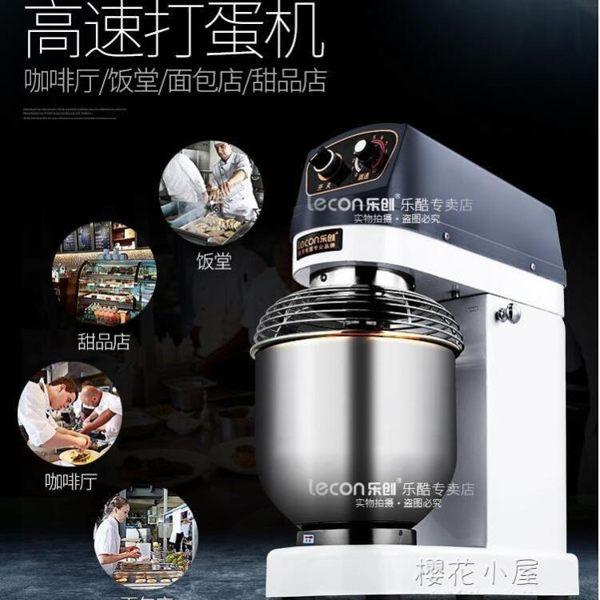 此為7L容量220V電壓280W功率,商品使用保固問題可加客服了解
