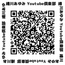YoutubeQR.png