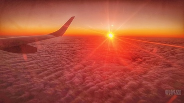 【KKdayx華信航空】2020曙光專機 高空迎接新年第一道光 台東自由行