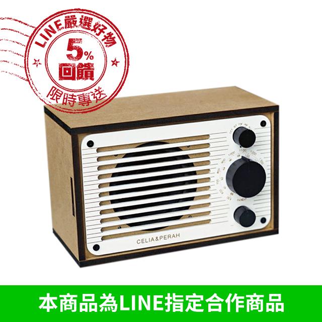 CELIA & PERAH 希利亞自組音響 R1 (兩色可選,雪白/炭黑) 2020/6/3~2020/6/23 檔期優惠$2880(買就送胡桃木蠟油修容組) 一組DIY套件 功能: 藍牙、FM收音機