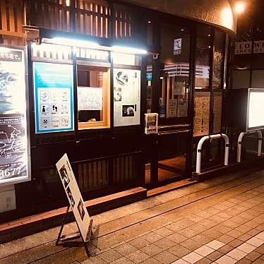 たち花 八木駅前店のundefinedに実際訪問訪問したユーザーunknownさんが新しく投稿した新着口コミの写真
