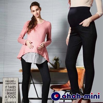 ohoh-mini 孕婦裝 時尚煙管孕婦褲-2色
