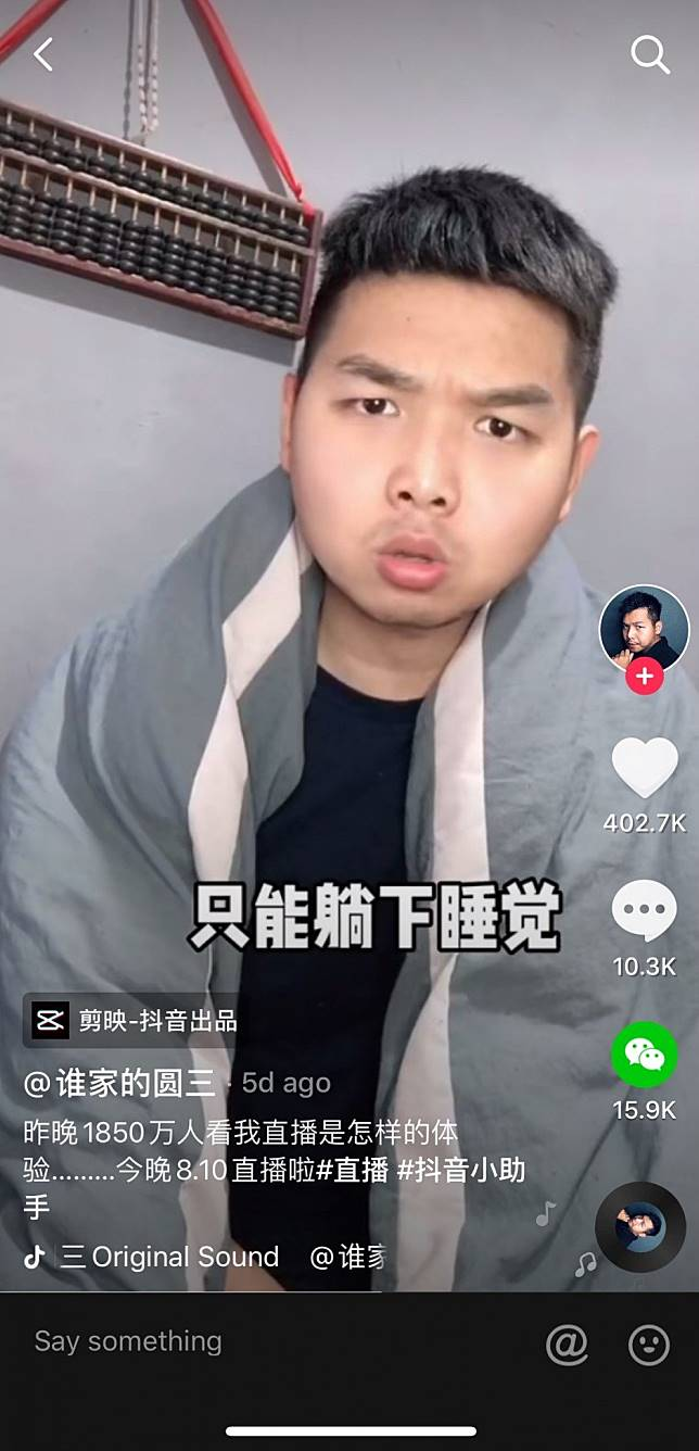 Man makes more than US$4,000 streaming himself sleeping on China's TikTok